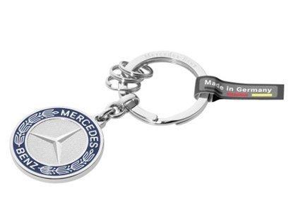Брелок для ключів Stuttgart