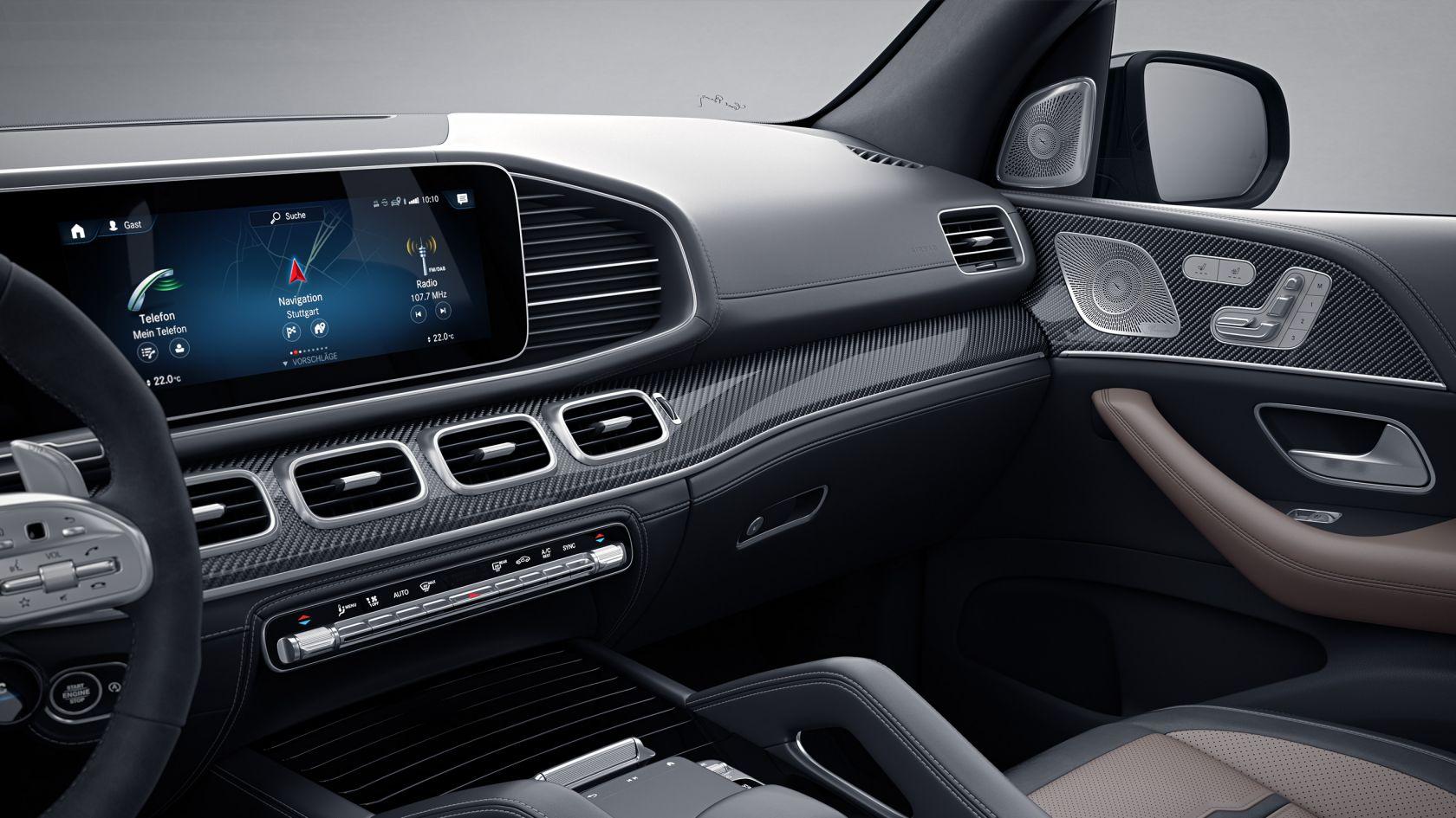 Декоративні елементи AMG Carbon