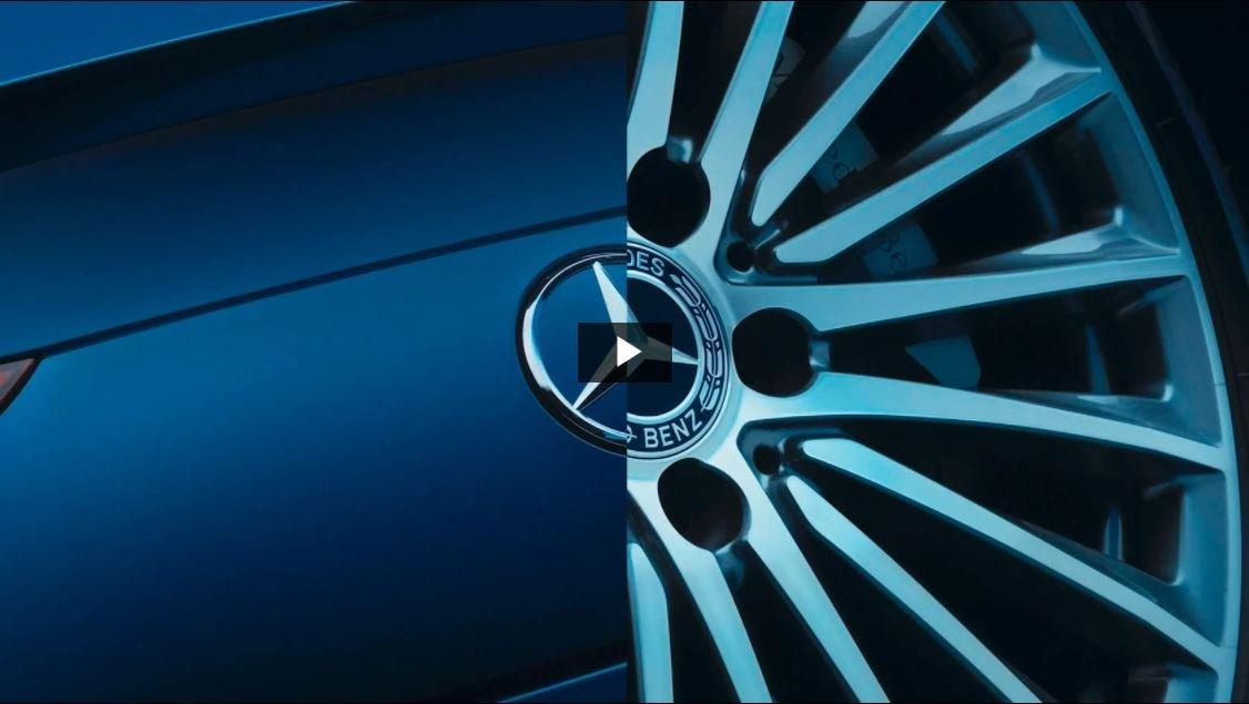 Те, що робить CLS coupe Mercedes особливим.