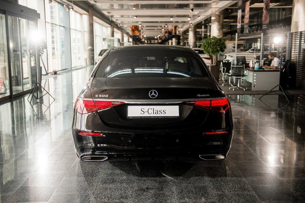 Mercedes-Benz S 500 4MATIC long
